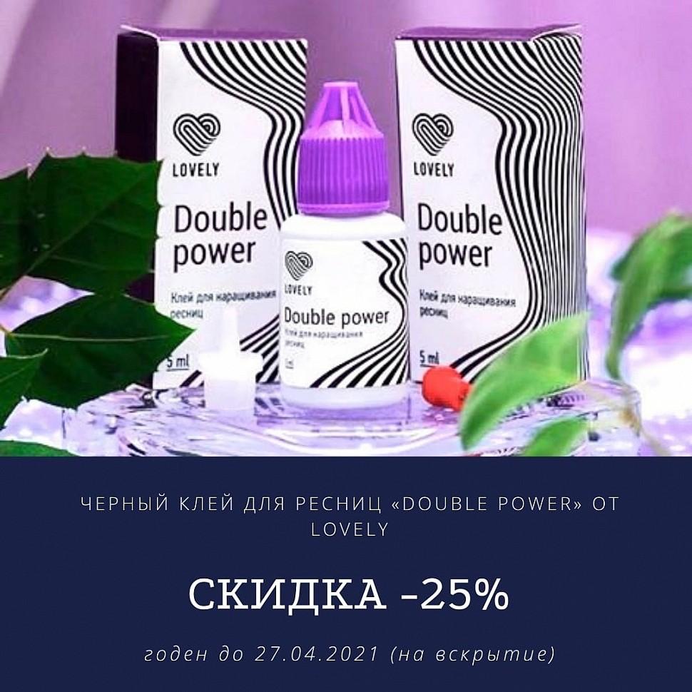 Черный клей для ресниц «Double Power» от Lovely со скидкой -25%